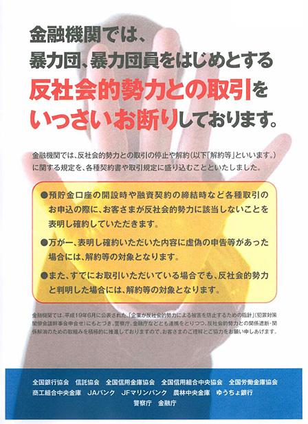 1003_haijo.jpg