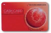 キャッシュカード(星)